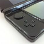 ¿Patentes de Nintendo relacionadas con 3DS?