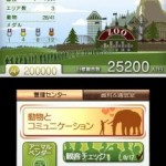 Imágenes Animal Resort