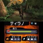 Imágenes Combat of giant Dinosaurs 3D