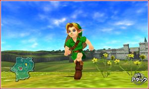 Video ingame de Zelda Ocarina of Time 3D
