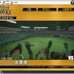Imágenes de Pro Baseball Spirits
