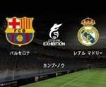 Imágenes Winning Eleven 3D Soccer