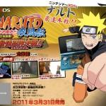 Fecha y precio Naruto 3DS