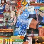 Scan de Naruto Shippuden Shinobi Rittai Emaki! Saikyô Ninkai Kessen!!