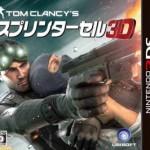 Los juegos adultos tendrán cajas negras en Japón