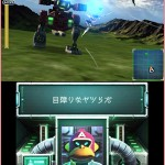 Video gameplay StarFox64 3D