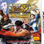Trailer + BoxArt Super Street Fighter IV: 3D Edition