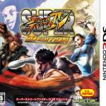 Algunos detalles más de Super Street Fighter IV 3D Edition
