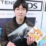 3DS llega a Japón