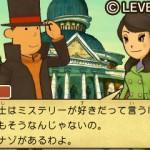 Imágenes Professor Layton 3DS