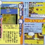 Anunciada la secuela de Dragon Quest Heroes: Rocket Slime