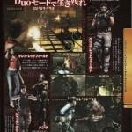Resident Evil: The Mercenaries 3D, el 2 de junio en Japón (scans)