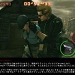 (Actualizado con video)Nuevas imágenes Resident Evil: The Mercenaries 3D