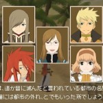 Imágenes Tales of the Abyss