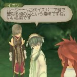Anuncio Tales of the Abyss