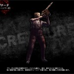Se actualiza la web de RE: The Mercenaries 3D