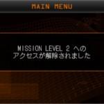 Menús Resident Evil Mercenaries 3D