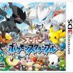 Imágenes Super Pokémon Rumble