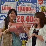 Ventas en Japón 8-14 de Agosto