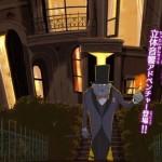Capcom cobra por una demo en eShop