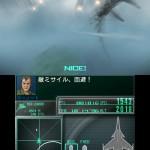 Ace Combat Assault Horizon Legacy pronto en Nintendo 3DS