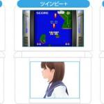 New Love Plus permite jugar en Arcades