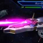 Imágenes de Gundam G Generation