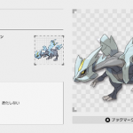 Nintendo registra dominio para Pokémon Gris