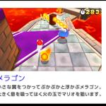 Imágenes Super Mario 3D Land