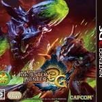 Portada de Monster Hunter tri~G