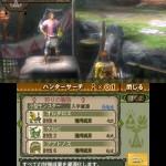 Nuevas capturas de Monster Hunter TriG