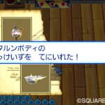 Imágenes de Dragon Quest Heroes: Rocket Slime 3