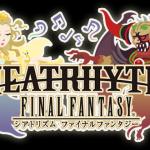 Trailer en HD de Theatrhythm Final Fantasy