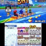 Mario y Sonic se la juegan en las olimpiadas de 2012