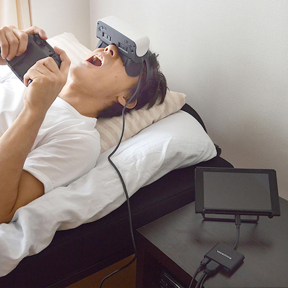Juega a lo grande en Switch con Eye Monitor